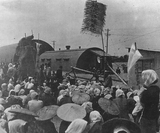 Image of the Uchinada Incident, wikimedia commons