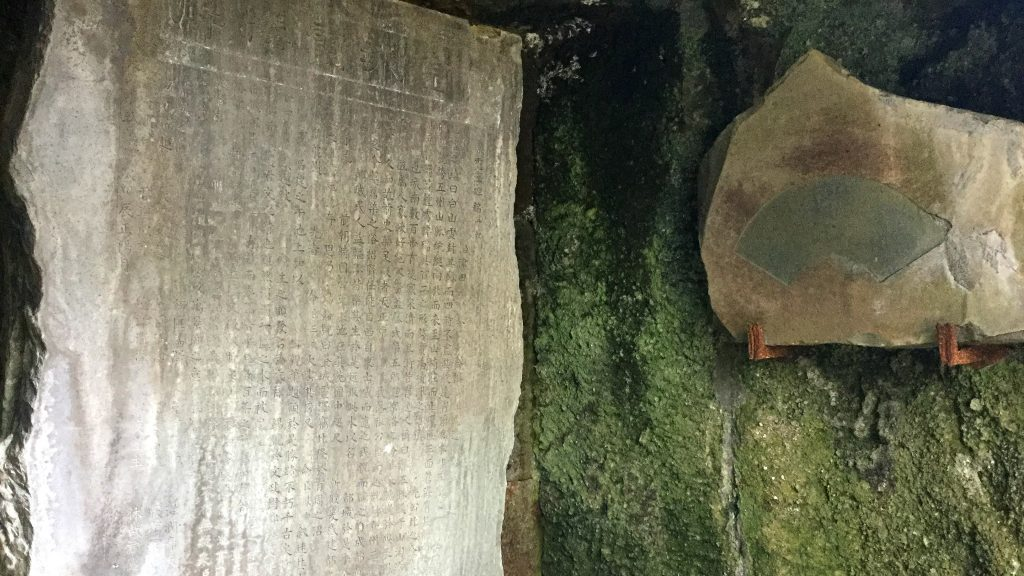 The tale of Imohori Togoro, the potato farmer who found the well from which Kanazawa draws its name.
