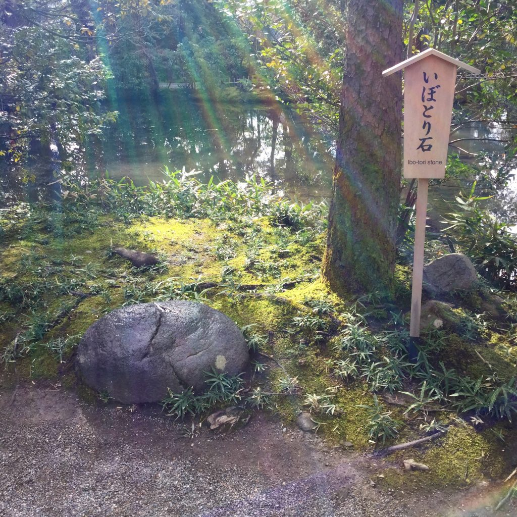 This healing stone at Kanazawa Shrine is said to remove warts.
