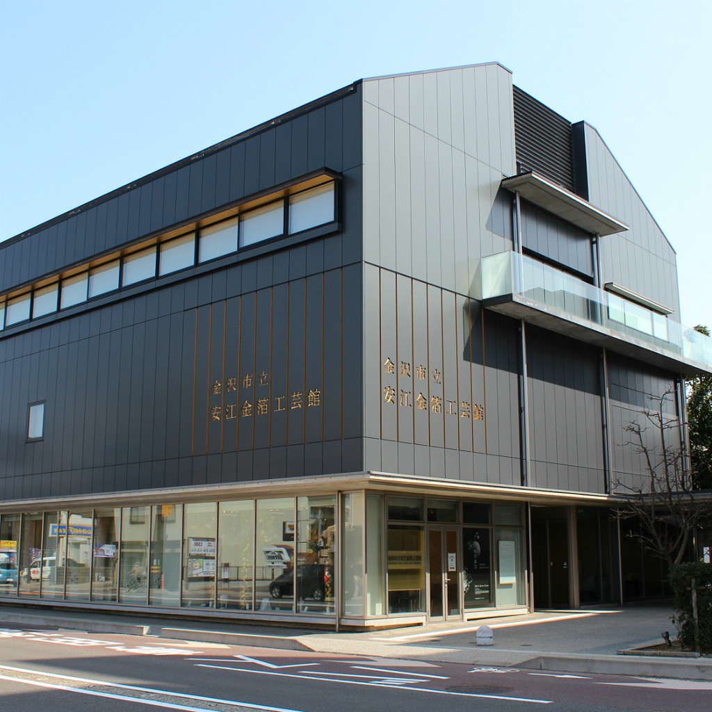 Yasue Gold Leaf Museum exterior, close to Higashi Chaya District in Kanazawa