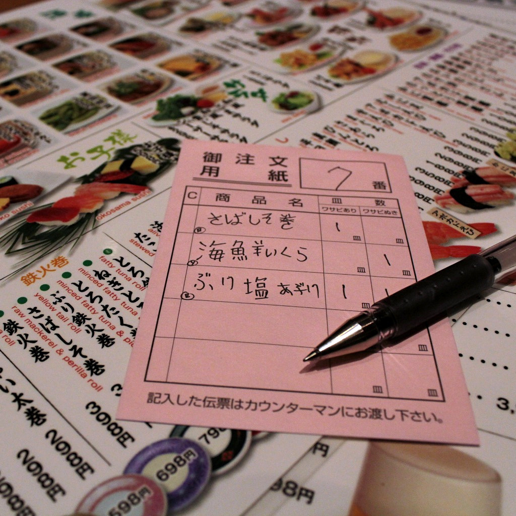 The ordering system at Kaiten Sushi in Kanazawa, Japan