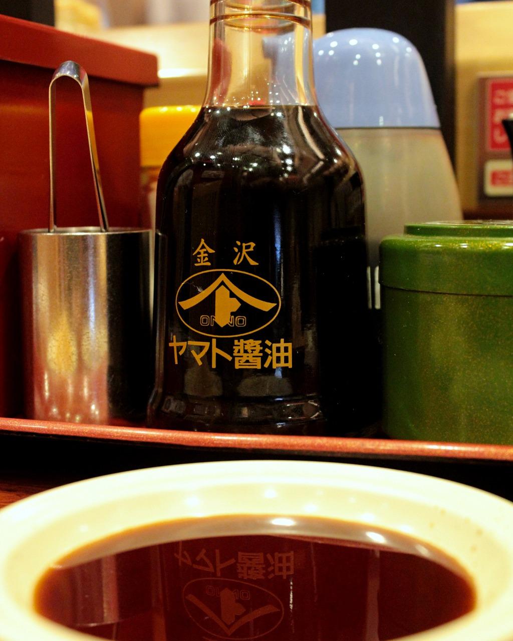 Yamato Soy Sauce, a locally made sushi condiment in Kanazawa, Japan