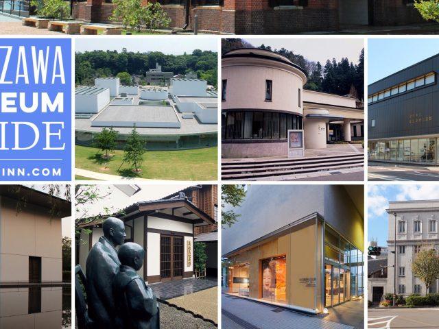 Kanazawa Museum Guide by Kaname Japan