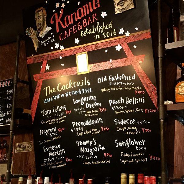 Kaname Bar & Cafe / Kanazawa