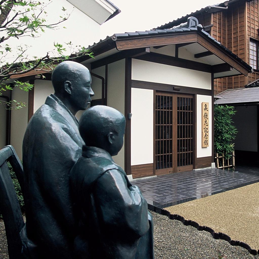 Izumi Kyoka Memorial Museum in Kanazawa, Japan