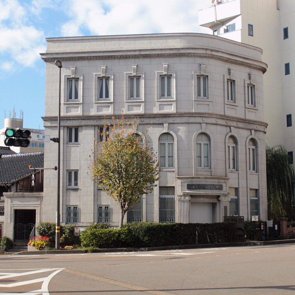 Kanazawa Literary Hall Museum