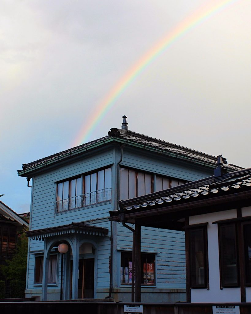Nishi Chaya Training Center with Rainbow
