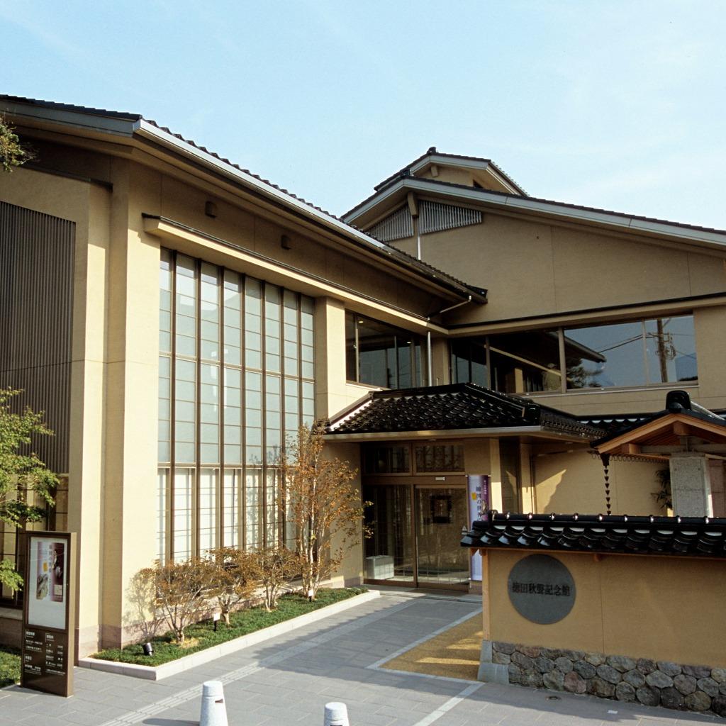 Tokuda Shusai Kinenkan Museum in Kanazawa, Japan