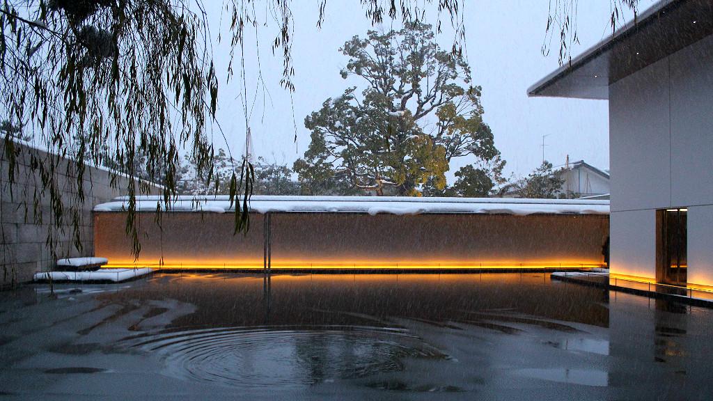 Suzuki Zen Museum in Kanazawa in winter