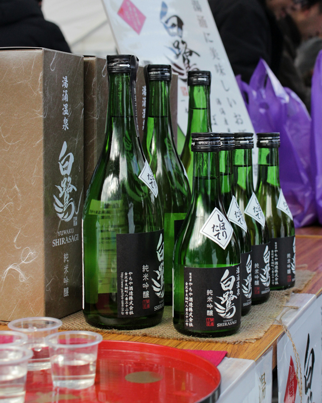 Shirasagi Sake, specially made in Yuwaku Onsen and featured in the town's festivals in Kanazawa, Japan