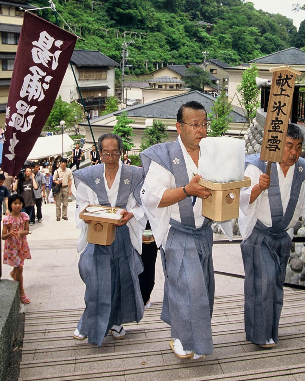 Yuwaku Himuro no Tsuitachi