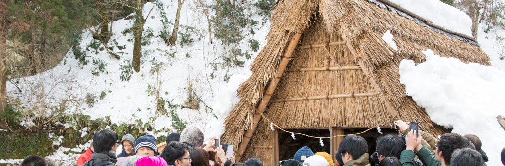 Yuwaku Winter Ice House Festival in January