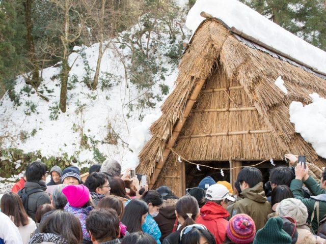 Yuwaku Winter Ice House Festival in January