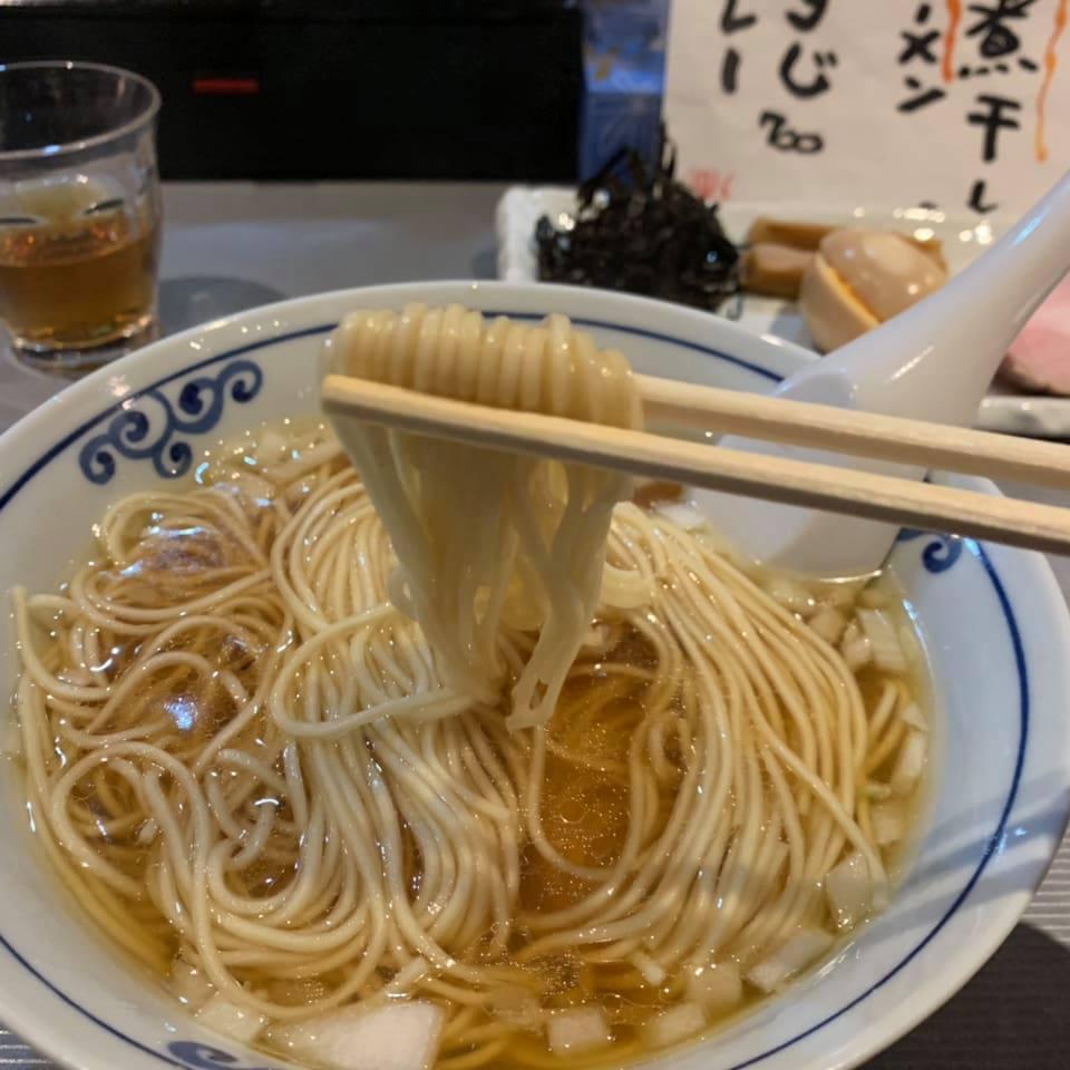Tonjinchi, Himi Ramen