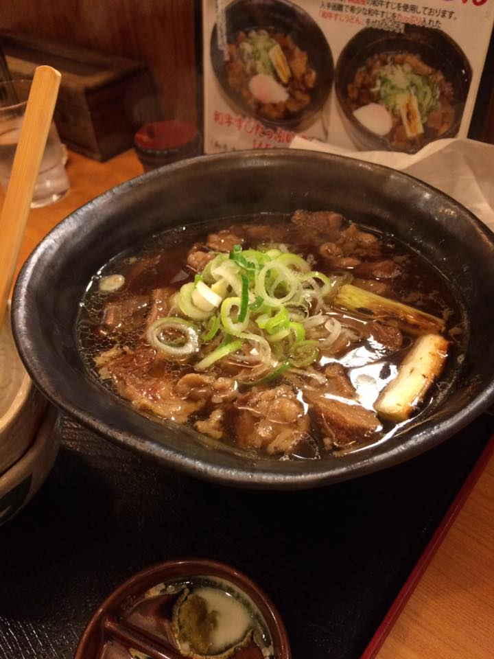 Tamaya, Kanazawa Udon