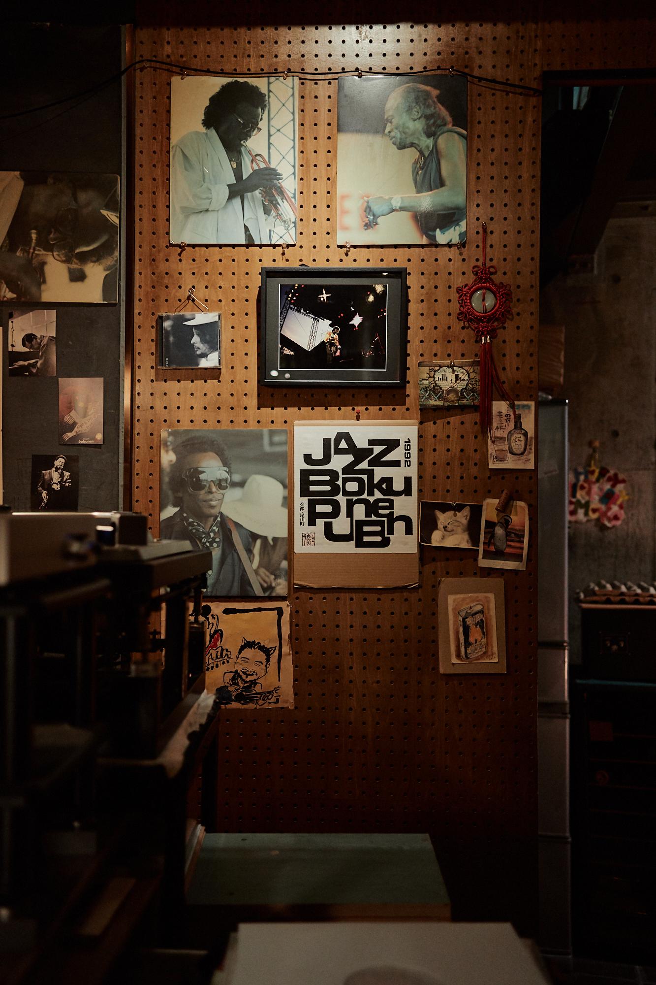 Bokunen, Jazz bar, Kanazawa