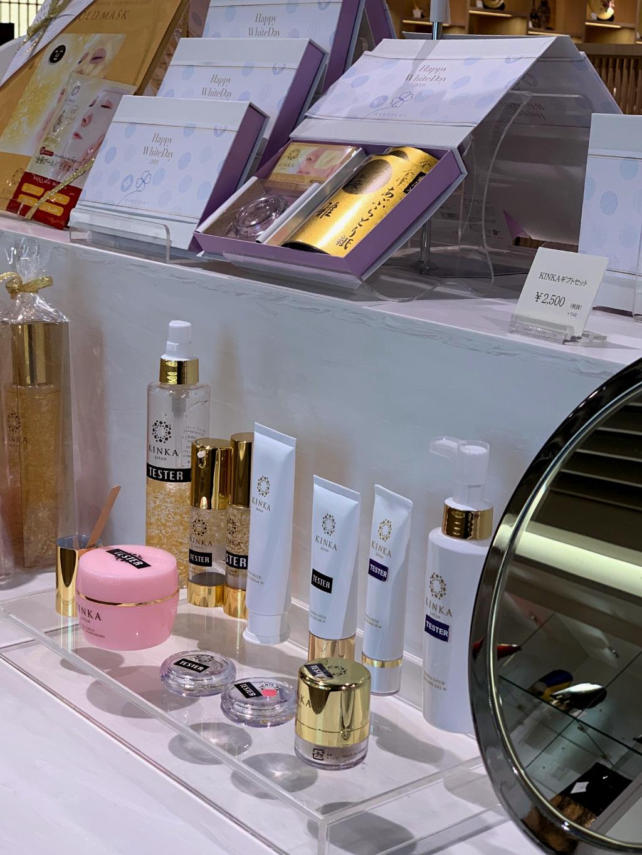 Gold Leaf Beauty Products a Hakuichi in Kanazawa