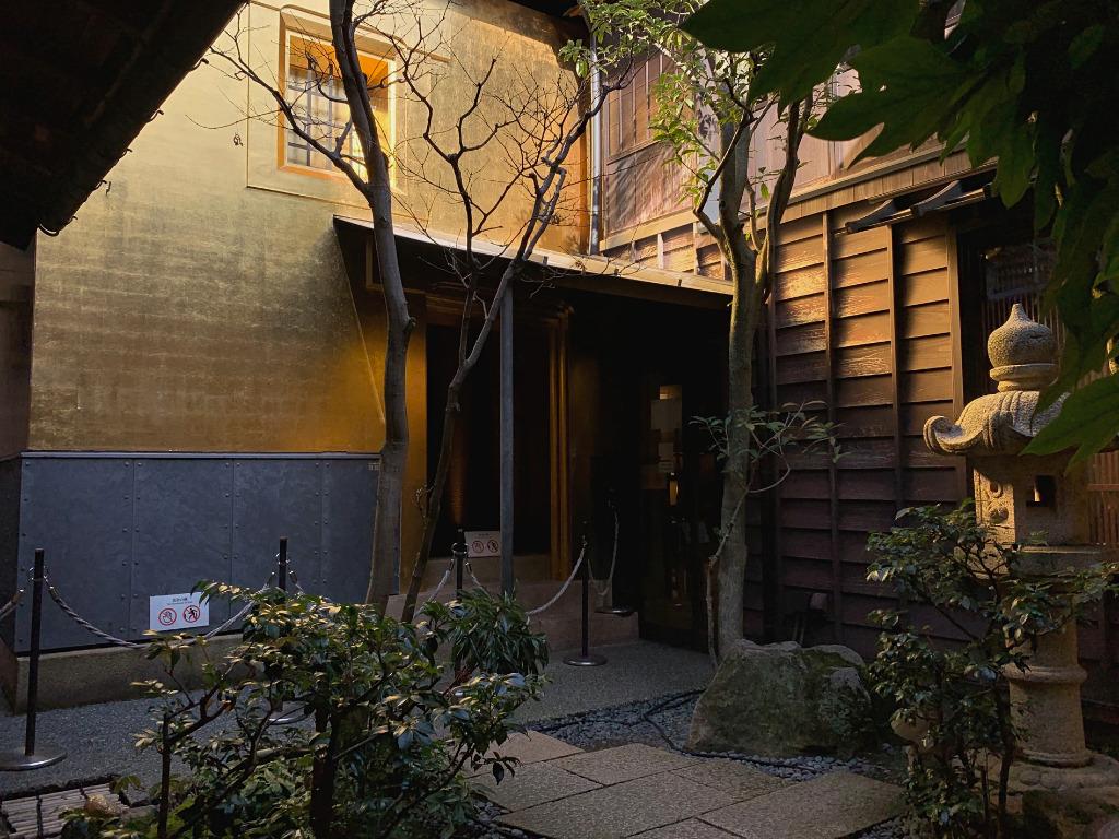 Gold Leaf Storehouse at Hakuza in Kanazawa