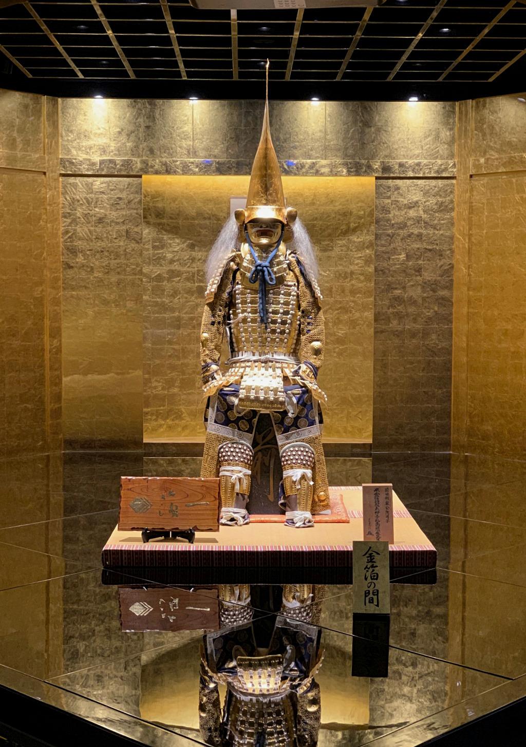 Gold Samurai Armor in Kanazawa