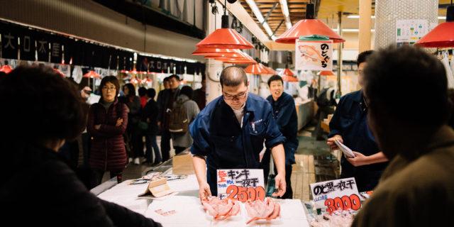 Omicho Market, Kanazawa