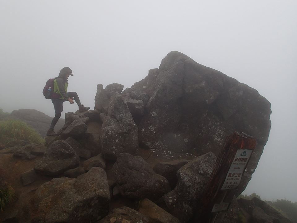 Climbing Mount Haku in the Japanese Alps on a misty morning