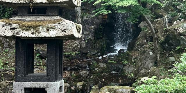 Midori Waterfall in Kenrokuen Kanazawa