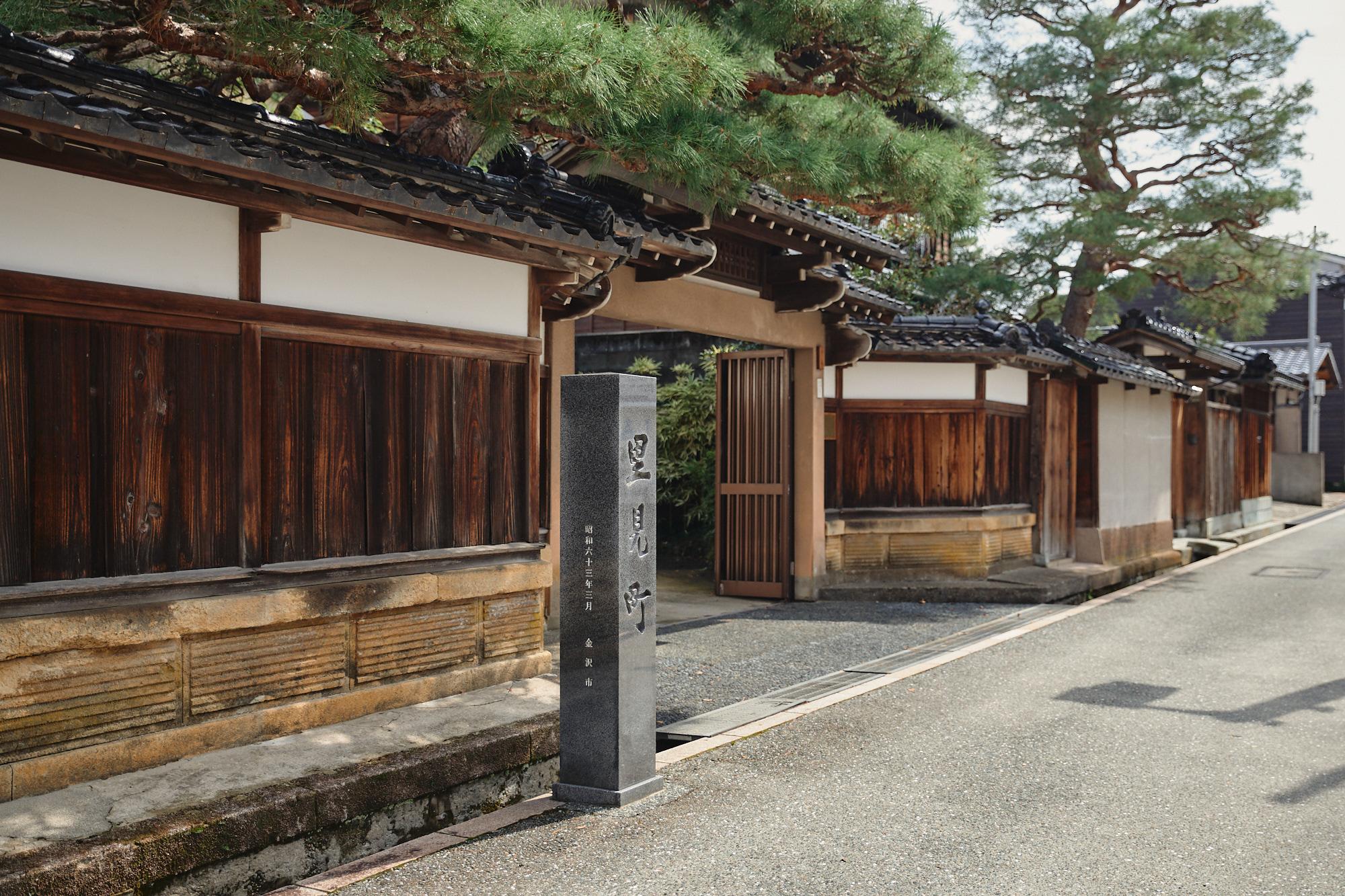 Satomicho, Kanazawa