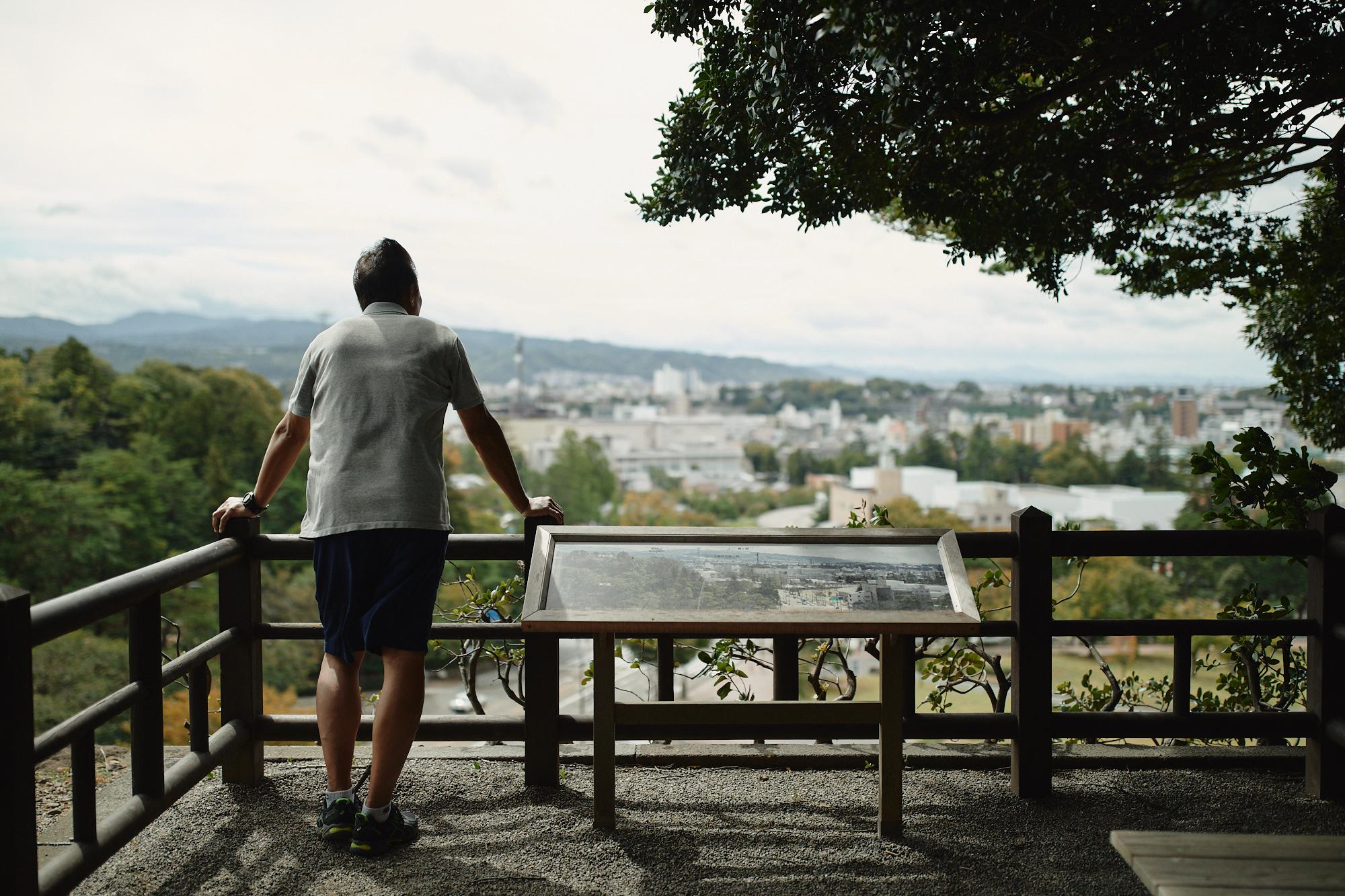 Tatsumi Yagura viewpoint