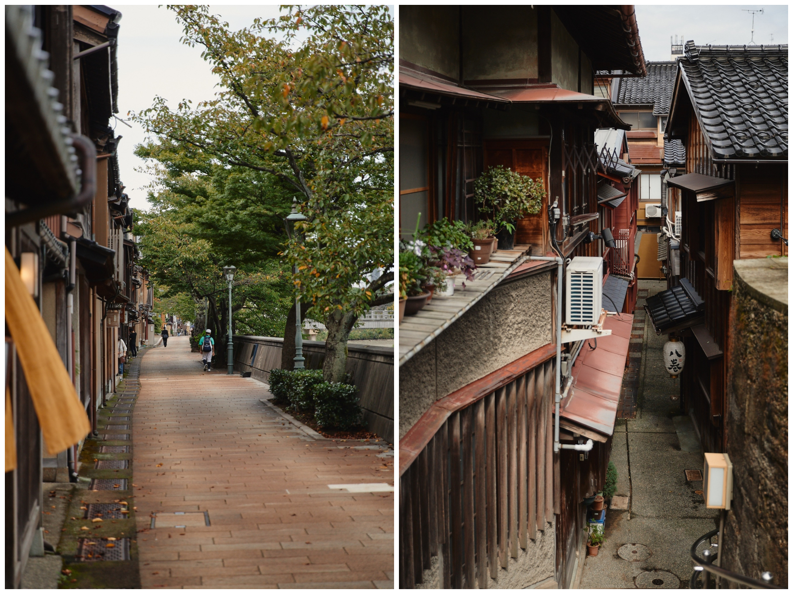 Kazoemachi, Kanazawa