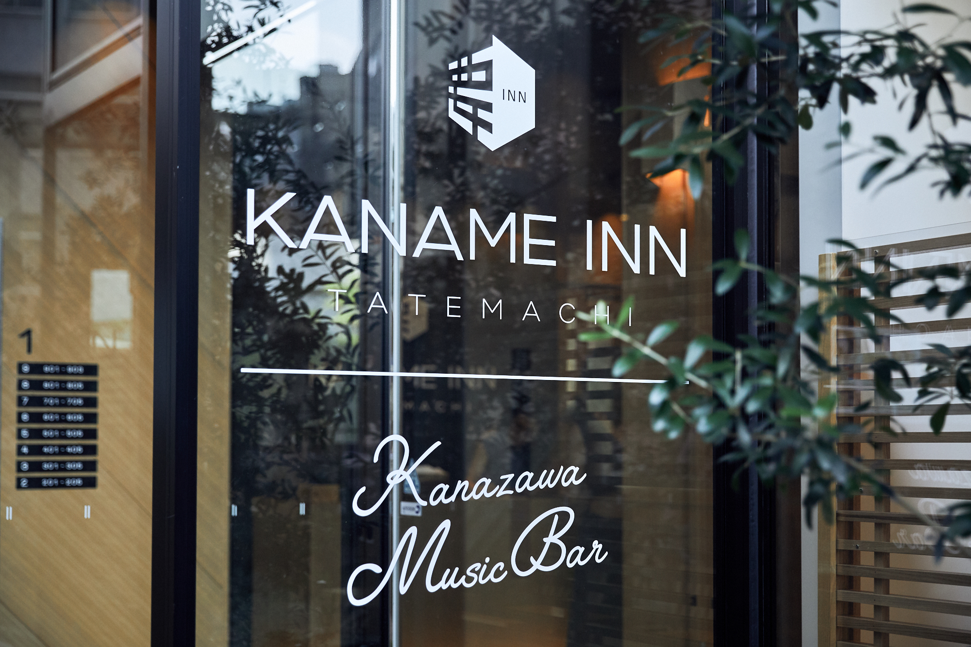 The main entrance to Kaname Inn Tatemachi and Kanazawa Music Bar