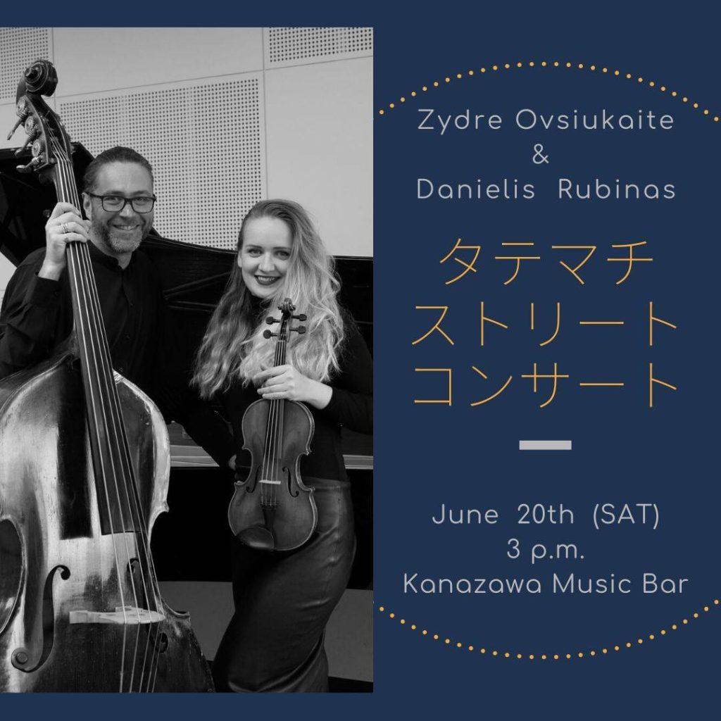 Tatemachi Open-Air String Street Concert