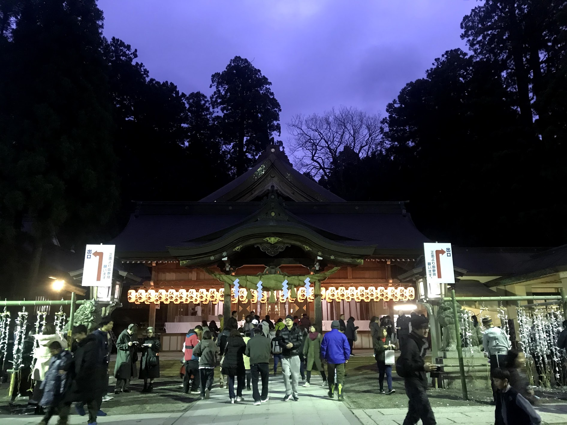 Shirayama Shrine in the late evening, Karen Unami